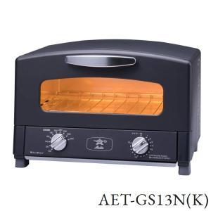 オーブントースター アラジン グラファイトトースター おしゃれ レトロ 食パン2枚焼き Aladdin AET-GS13N(K)|townmall
