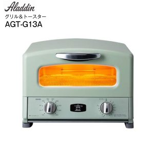 AGT-G13A(G) オーブントースター アラジン Grill & Toaster 新グラファイト グリル&トースター 4枚焼き Aladdin グリーン AGTG13AG|townmall