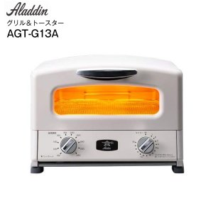 AGT-G13A(W) オーブントースター アラジン Grill & Toaster 新グラファイト グリル&トースター 4枚焼き Aladdin ホワイト AGTG13AW|townmall
