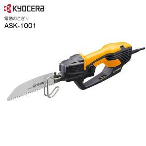 RYOBI(リョービ) 電気のこぎり(電動ノコギリ) 電動工具・DIYツール ASK-1000|townmall