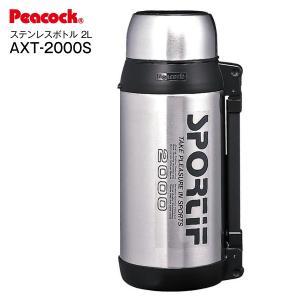 大容量約2(1.96)L ステンレスボトル 水筒 広口タイプ コップタイプ ブラック Peacock(ピーコック) AXT-2000S-B|townmall
