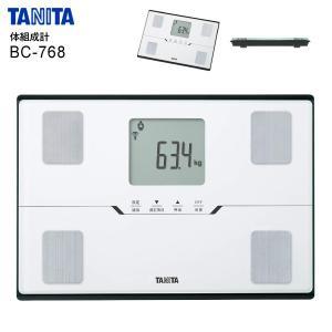 体重計 スマホ連動 タニタ 体組成計 体脂肪率 筋肉量 内臓脂肪レベル 基礎代謝量 正確 TANITA Bluetooth iPhone Android 対応 BC-768-WH|タウンモール TownMall