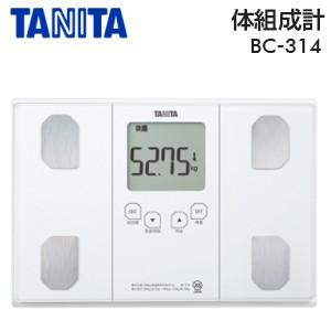 BC-314(WH) タニタ 体組成計 体重計 体脂肪率 筋肉量 内臓脂肪レベル 50g単位の高精度測定 デジタル TANITA パールホワイト BC-314-WH|townmall
