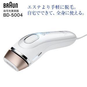 BD5004 ブラウン BRAUN シルク・エキスパート 自宅光美容器 脱毛器 BD-5004|townmall