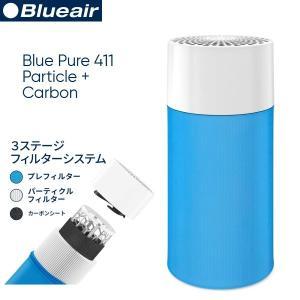空気清浄機 ブルーエア 411 小型 おしゃれ Blue by Blueair Blue Pure4...