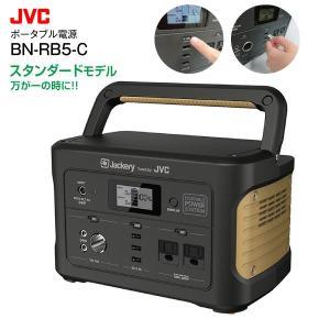 JVC ポータブル電源 家庭用蓄電池 非常用電源  防災 アウトドア用品 ポータブルバッテリー コン...