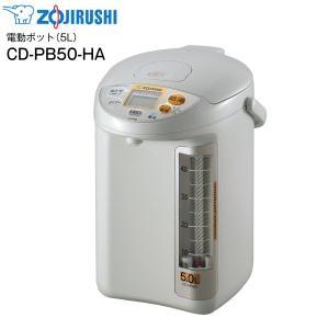 象印 ZOJIRUSHI マイコン沸とう電動ポット グレー 大容量5L CD-PB50-HA  【数...