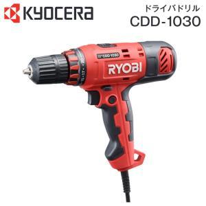 RYOBI(リョービ) 電動ドライバードリル ドライバドリル 電動工具・DIYツール CDD-1020|townmall