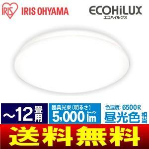 CL12D4.0D アイリスオーヤマ LEDシーリングライト 10畳〜12畳用 調光機能付き LED照明器具(天井照明) CL12D-4.0D