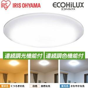 CL12DL5.0 アイリスオーヤマ LEDシーリングライト 10畳〜12畳用 調光機能・調色機能付き LED照明器具 天井照明 CL12DL-5.0(調色)|townmall
