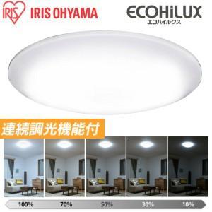 CL6D5.0 アイリスオーヤマ LEDシーリングライト 6畳用 調光機能付き 昼光色 LED照明器具(天井照明) CL6D-5.0|townmall