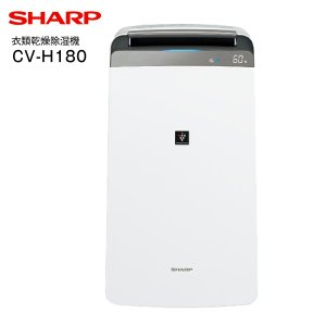 CV-H180(W) シャープ プラズマクラスター除湿機 除湿器 部屋干し 衣類乾燥機 SHARP CV-H180-W|townmall