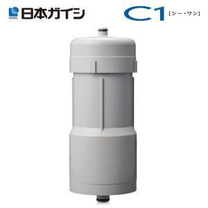 日本ガイシ C1 SLIM交換カートリッジ スリムタイプCW-401用 CWA-04|townmall