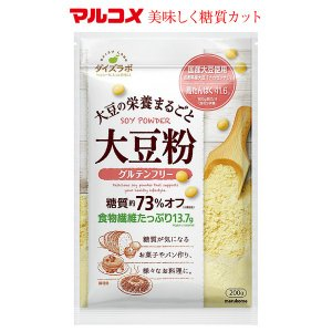 ダイズラボ 大豆粉 マルコメ(marukome)【EJ】 大豆粉|townmall