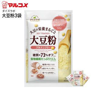 【送料込み】  マルコメ(marukome) ダイズラボ 大豆粉 5袋セット(※加熱調理用)  小麦...