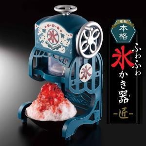 電動本格ふわふわ氷かき器 電動かき氷機 家庭用 ドウシシャ DCSP-1751|townmall