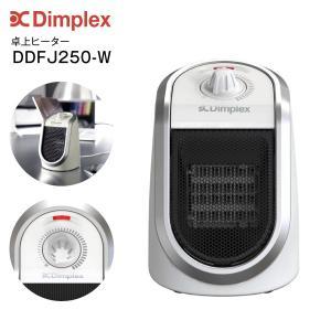Dimplex 卓上用セラミックファンヒーター 1〜2畳用 卓上ヒーター ディンプレックス DESK FRIEND ホワイト DDFJ250-W|townmall