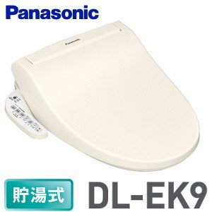 DL-EK9(CP) パナソニック 貯湯式 温水洗浄便座 温水便座 ビューティ・トワレ ステンレスノズル 銀Ag+抗菌 Panasonic DL-EK9-CP|townmall