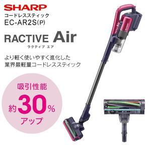 EC-AR2S(P) SHARP(シャープ) コードレスサイクロン掃除機(コードレスクリーナー) スティックタイプ EC-AR2S-P|townmall