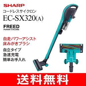 SHARP(シャープ) コードレスサイクロン掃除機(コードレスクリーナー) スティックタイプ EC-SX320-A|townmall