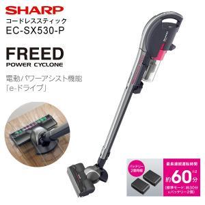 SHARP(シャープ) コードレスサイクロン掃除機(コードレスクリーナー) スティックタイプ EC-SX530-P|townmall