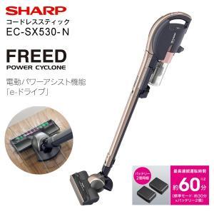SHARP(シャープ) コードレスサイクロン掃除機(コードレスクリーナー) スティックタイプ EC-SX530-N|townmall