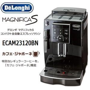 DeLonghi(デロンギ) コンパクト全自動エスプレッソマシン(全自動コーヒーメーカー) マグニフィカS ECAM23120BN|townmall