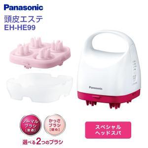 パナソニック 頭皮エステ サロンタッチタイプ 頭皮ケア お風呂で使える防水式 Panasonic EH-HE99-RP|townmall