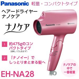 EH-NA28(P) パナソニック ヘアードライヤー ナノケ...