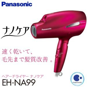 EH-NA99(RP) ナノケア パナソニック ヘアードライ...