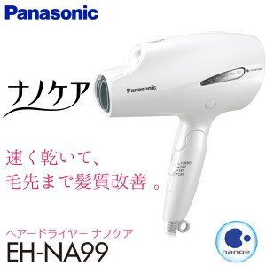 EH-NA99(W) ナノケア パナソニック ヘアードライヤ...
