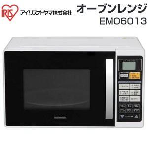 アイリスオーヤマ オーブンレンジ ターンテーブル 庫内容量16L 新生活・一人暮らしに最適 EMO6013-W|townmall