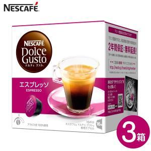 インスタントコーヒー ネスカフェ ドルチェグスト専用カプセル  ネスカフェ(NESCAFE) Dol...