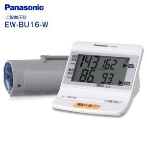EW-BU16(W) パナソニック 血圧計 上腕式 デジタル自動血圧計 PANASONIC 上腕式血圧計 EW-BU16-W townmall