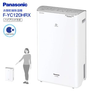 わけあり F-YC120HRX(S) パナソニック(Panasonic) ハイブリッド方式 衣類乾燥除湿機(衣類乾燥機能・除湿機・部屋干し) F-YC120HRX-S|townmall
