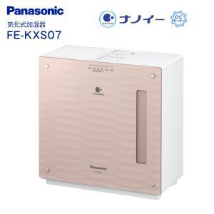 FE-KXR07(T) パナソニック ヒーターレス気化式加湿器 ナノイー搭載・DCモーター搭載 プレハブ洋室19畳程度 Panasonic FE-KXR07-T|townmall