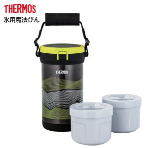 FHK-2200-BKY 真空断熱アイスコンテナー 氷用魔法びん サーモス クーラーボックス THERMOS 0.7L×2 ブラックイエロー FHK2200BKY|townmall