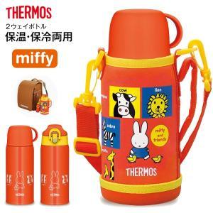 ●こちらの商品は当店の「アマゾン倉庫」からも出荷しております。  サーモス THERMOS 真空断熱...