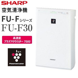 FU-F30(W) シャープ 空気清浄機 薄型 プラズマクラスター7000 除菌・花粉対策・脱臭 空気清浄13畳まで SHARP FU-F30-W|townmall