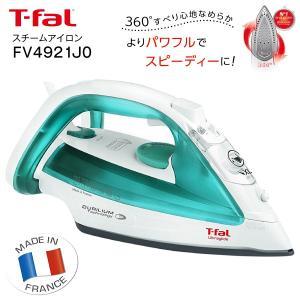 (わけあり アウトレット)ウルトラグライド4921 ティファール スチームアイロン Ultraglide4921 フランス製 T-fal (訳)FV4921J0|townmall