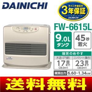 ダイニチ(DAINICHI) 石油ファンヒーター(石油ストーブ・灯油ファンヒーター) 23(17)畳用 FW-6615L-N|townmall