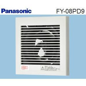 パナソニック(Panasonic) パイプファン 排気形・プラグコード付 排気・プロペラファン FY-08PD9 townmall