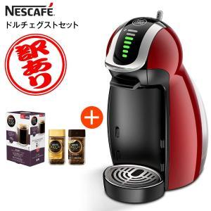 ネスカフェ ドルチェ グスト ジェニオ2 プレミアム 本体 カプセル付 お得なセット品 コーヒーメーカー ネスレ ワインレッド MD9771-WR GENIO2-AC|townmall