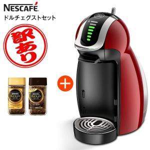 ネスカフェ ドルチェ グスト ジェニオ2 プレミアム 本体 カプセル付 お得なセット品 コーヒーメーカー ネスレ ワインレッド MD9771-WR GENIO2-CF|townmall