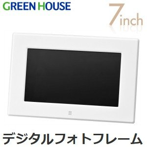 GH-DF7X(WH) グリーンハウス デジタルフォトフレーム 7インチ LED液晶搭載(エコ・省エネ) GREEN HOUSE GH-DF7X-WH|townmall
