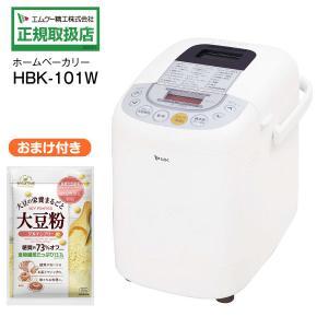 エムケー自動ホームベーカリー1斤(0.5斤)タイプ(焼き芋・ヨーグルトコース、塩糀パンメニュー)MK 職人さんのふっくらパン屋さん HBK-101W|townmall