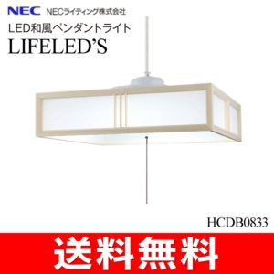 NEC LED和風ペンダントライト 和風タイプ 8畳用 LIFELED'S HCDB0833|townmall