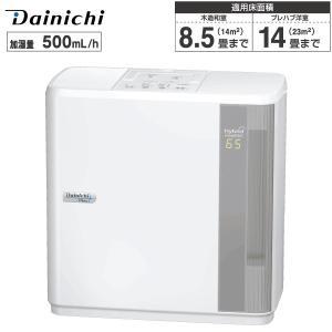HD-5016(W) ダイニチ ハイブリッド加湿器 シンプルでおしゃれなデザイン 木造8.5畳・プレハブ14畳まで DAINICHI HD-5016-W|townmall