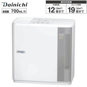 HD-7016(W) 加湿器 ダイニチ ハイブリッド加湿器 シンプルでおしゃれなデザイン 木造12畳・プレハブ19畳まで DAINICHI HD-7016-W townmall