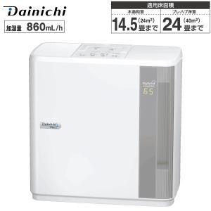 HD-9016(W) 加湿器 ダイニチ ハイブリッド加湿器 シンプルでおしゃれなデザイン 木造14.5畳・プレハブ24畳まで DAINICHI HD-9016-W townmall